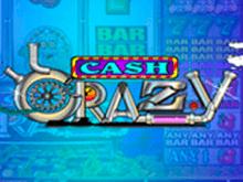 Игровой аппарат Сумасшедшие Деньги